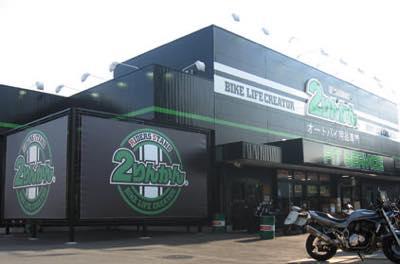 レンタルバイク東府中店