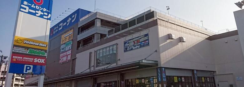 千葉 県 船橋 市 本町 郵便 番号