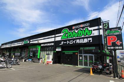 レンタルバイク和光店