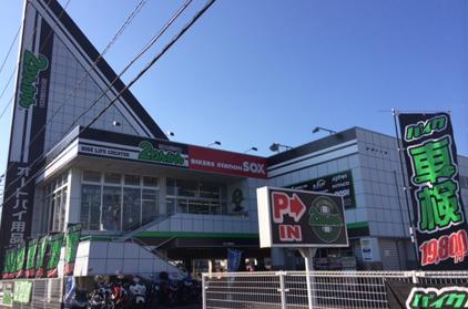 レンタルバイク名取店