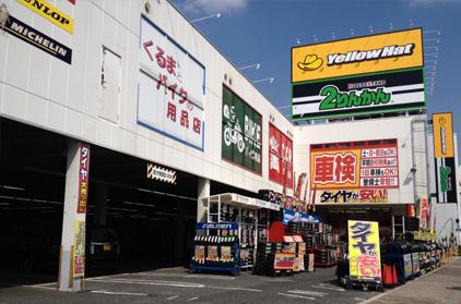 レンタルバイク生野店