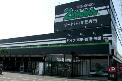 レンタルバイク高槻店