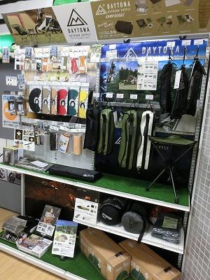 岡山 倉敷 福山 バイク車検 バイク任意保険 キャンプ