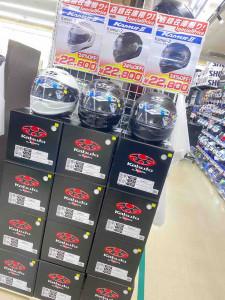 松山2りんかん 松山 お買い得商品 KAMUI2 ブラック フラットブラック ホワイト ヘルメット