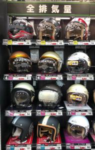 キッズヘルメット、レディースヘルメット、レディースジャケット、バイク用品、小倉
