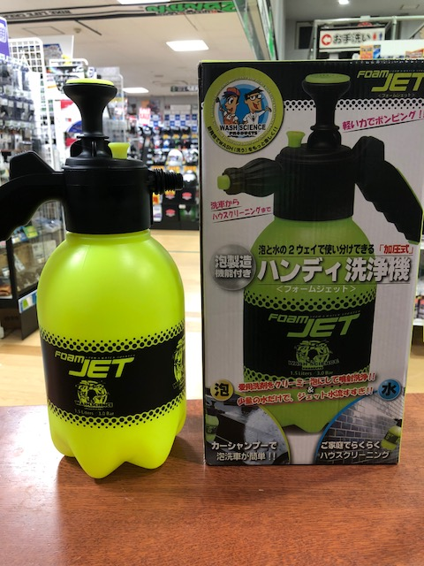 岡山 倉敷 福山 バイク車検 バイク任意保険 洗車 洗車用品