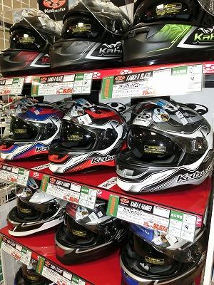 OGKkabuto岡山 倉敷 福山バイク車検 タイヤ ヘルメット ウェア グローブ バッテリー オイル B+COM ETC