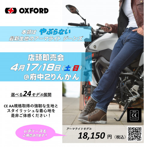 OXFORD_0