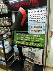 岡山 倉敷 福山 バイク車検 バイク任意保険 cardo (1)