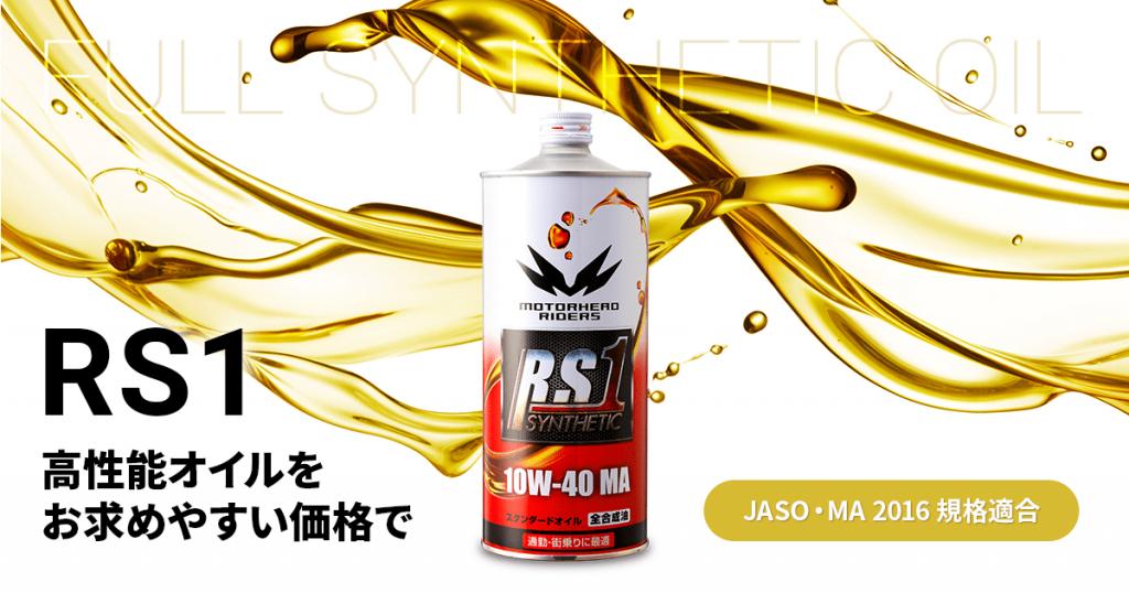 ogp-oil
